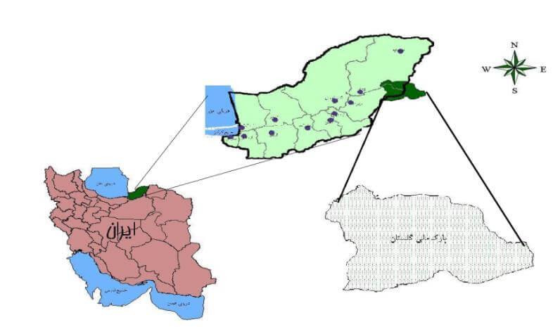 موقعیت جغرافیایی پارک ملی گلستان