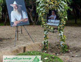 مقبره دکتر بسکی