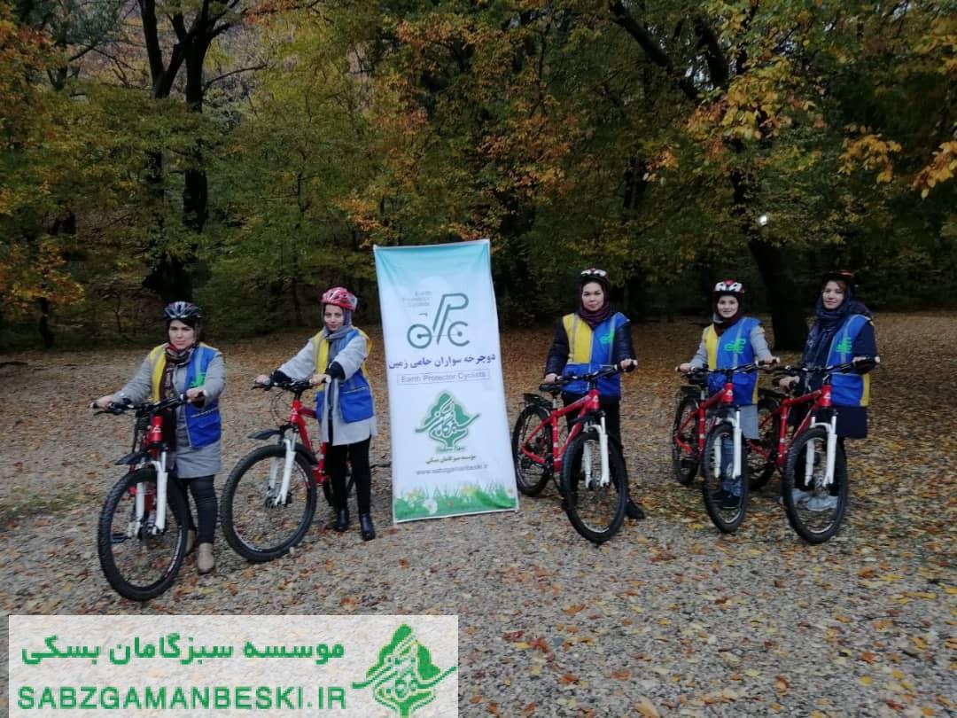 کمپین دوچرخه سوارانحامی زمین