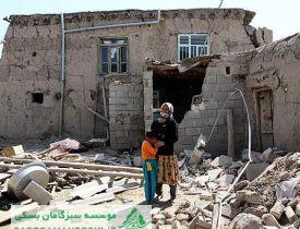 زلزله زدگان شهرستان میانه