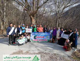 پاکسازی پارک ملی گلستان