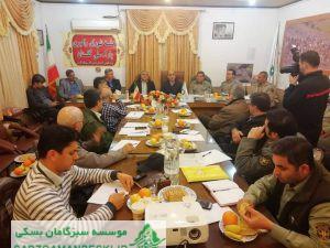 جلسه شورای راهبری پارک ملی گلستان