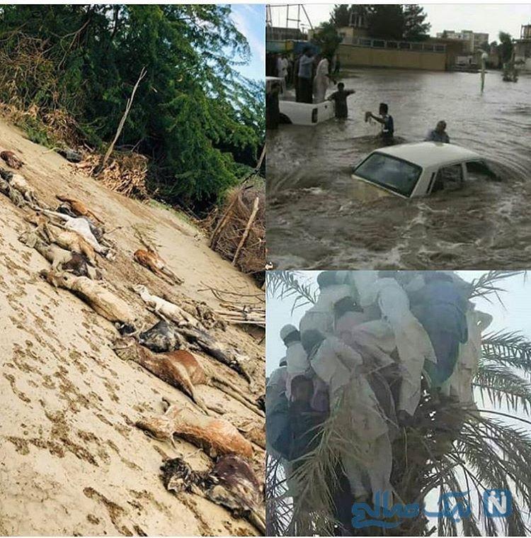 کمک به سیستان و بلوچستان